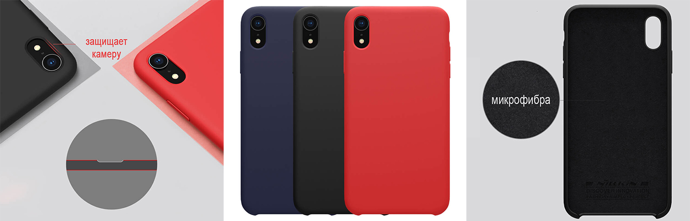 Чехол Nillkin Flex Pure для iPhone XR, черный